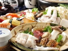 季節料理 京・祇園 彦八の写真