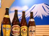 大衆酒場 富士山の写真