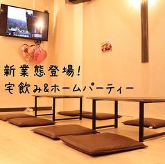 貸切ホームパーティー Long ago ホムパ 薬研掘店の写真