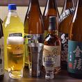 全国の日本酒を取り揃えており、中でも一度は飲んでほしい〈北海道〉大雪の蔵 本醸造は味わい,香りのバランス◎下関とらふぐのひれ酒は、追い酒できますので、ぜひご注文下さい。