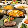 【宴会・記念日・誕生日にぜひ♪】≪菜々土古里韓国料理と和牛コース≫お料理のみのコース!など各シーンでご利用いただけるコースをご用意しております。