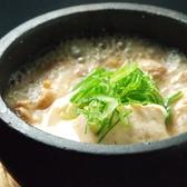 やきとり山長 鶴川駅前店のおすすめ料理3