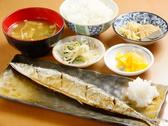 郷土料理北の国 なつどまりのおすすめ料理3