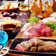 【他では味わえない料理×非日常空間】