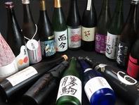 コースの飲み放題は地酒なども多数。