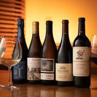 和食とワインのマリアージュ