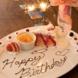【主役へサプライズ】記念日、お誕生日、カップル利用◎