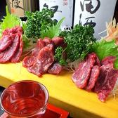 ひもの屋 目黒のおすすめ料理2