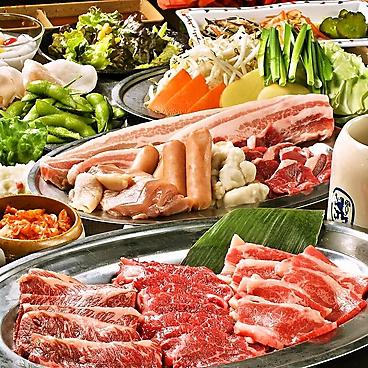 BEER&BBQ KIMURAYA 浦和西口のおすすめ料理1