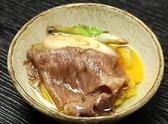 柿安 近鉄四日市店のおすすめ料理3