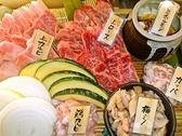 焼肉 銀しゃり 直球 久留米店のおすすめ料理3