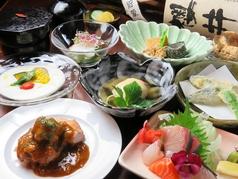 居酒屋 東風 こちのおすすめ料理1