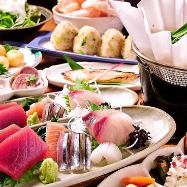 八丁蔵 田町店のおすすめ料理1