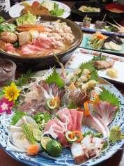 海花 笹塚の特集写真
