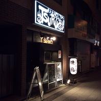 恵比須町駅から徒歩1分と立地も◎