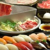 職人の技 いまめき亭のおすすめ料理2