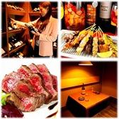 串焼とワインの店 奏宴 福岡のグルメ