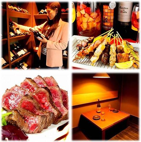 串焼 と ワインの店 奏宴