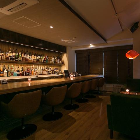 Bar Away