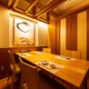 博多 魚蔵 都ホテル店のおすすめポイント3