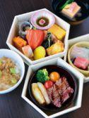東武ホテルレバント東京 簾のおすすめ料理3