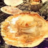 ひもの屋 目黒のおすすめ料理3