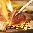 安くて美味しい上質なお肉を心ゆくまでご堪能ください!スタッフ一同心よりお待ちしております♪