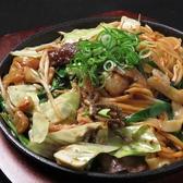 鉄板焼 お好み焼 風月 CLASSIC 博多 中洲店のおすすめ料理3