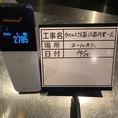 エールカフェはウイルス除菌・抗菌作業済み!!お客様に安心して楽しんでいただける様対策もしております。