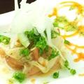 料理メニュー写真ホタテとサーモンのトマトマリネ