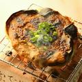 料理メニュー写真カニ味噌たっぷり甲羅焼き