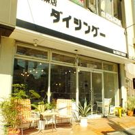 【船橋大神宮】の目の前に、おしゃれカフェ登場♪
