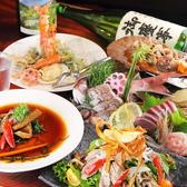 喫酒店 Manboo マンボー 勝田 茨城のグルメ
