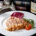 料理メニュー写真三河豚のロースト オニオンソース