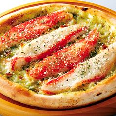 料理メニュー写真ピザオーシャンキング (バジルマヨネーズソース)
