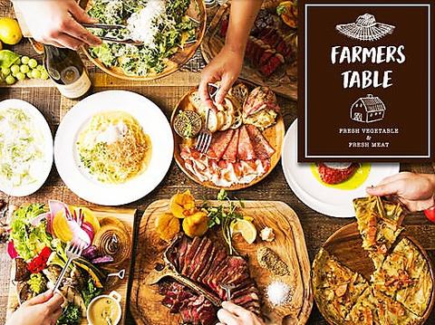 FARMERS TABLE(ファーマーズテーブル) 柏西口店