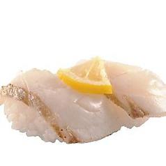 活〆真鯛塩炙り