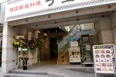 咲膳 横井の雰囲気3