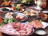 焼き肉ホルモン MEAT☆MAN 川口・西川口・蕨のグルメ