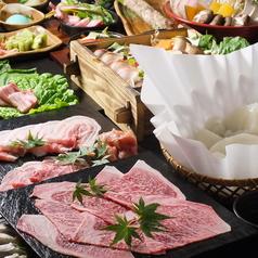 豚の真珠 北野坂店の写真