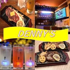 焼肉 鉄板焼&居食屋 DENNY'Sの写真