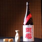 【季節に会わせて日本酒】店主のこだわり日本酒で料理とのマリアージュが楽しめます!季節限定のものや、希少な日本酒が味わえるのも隠れ家ならでは!秋は、出汁に合う辛口をラインナップしました。
