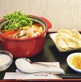 回転火鍋 なべ丸 上野本店のおすすめ料理3