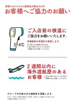 焼き鳥 博多松介 はかた まつすけ 恵比寿店のおすすめ料理1