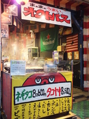オクトパス 尼崎店の雰囲気3
