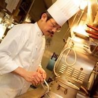◆一品一品真心を込めて調理