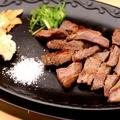 料理メニュー写真ハラミ(塩orタレ)