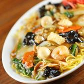 四季鮮菜 旬屋 北野店のおすすめ料理2