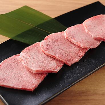 焼肉 讃 恵比寿店のおすすめ料理1