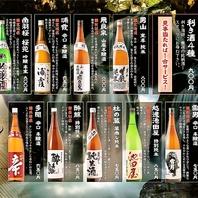 利き酒4種